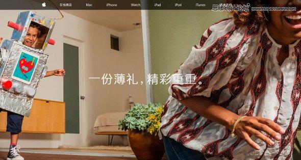 設計師如何準確的知道何時的網頁背景圖