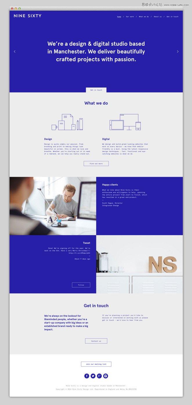 25條非常實用的簡約設計原則全分析