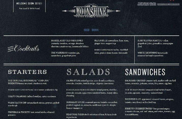 10個設計手法設計優秀的美味菜單