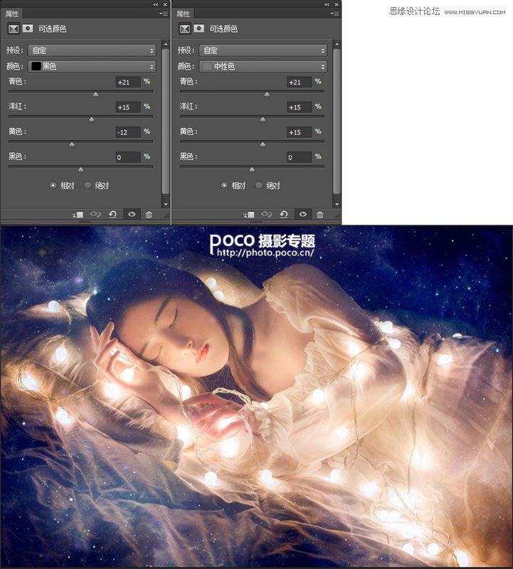 使用Photoshop把弱光人像变梦幻唯美效果