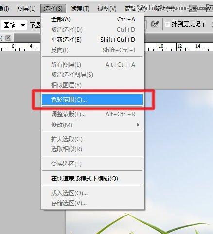 必赢注册平台 4