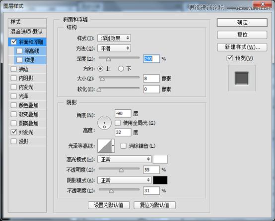 Photoshop設計超酷的應用程序軟件圖標