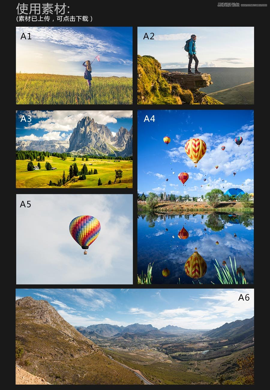 photoshop合成外景创意的全景海报背景