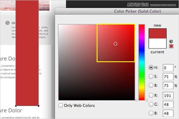 6條寫給初學者網頁設計安全配色指南