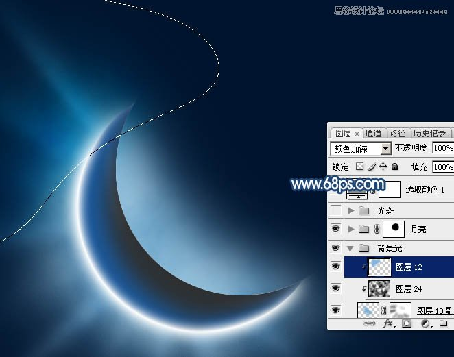 photoshop绘制蓝色梦幻星光装饰的月亮
