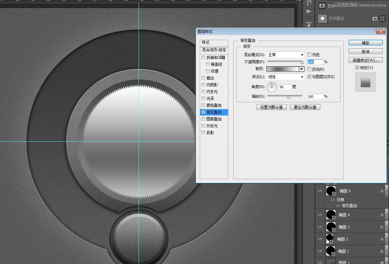 Photoshop繪製逼真的播放器音量旋鈕圖標
