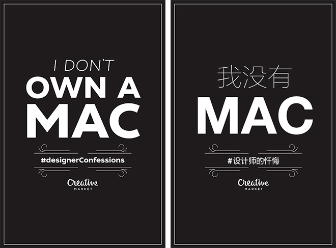 14張海報設計告訴你設計師的另一面