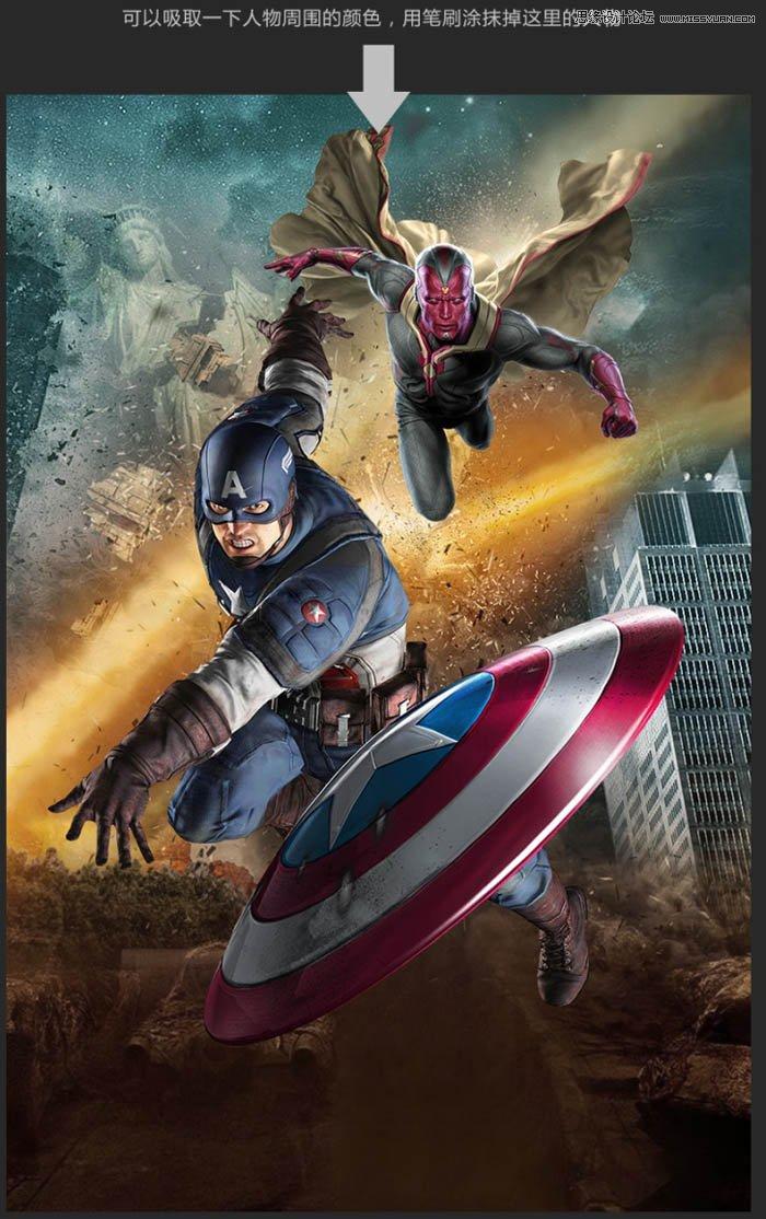 photoshop设计绚丽的美国队长2电影海报教程