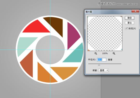 photoshop精准的设计八度旋转的相机镜头图标(2)