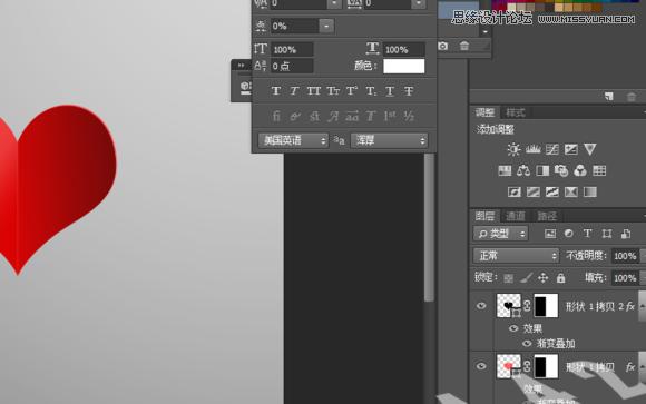 Photoshop製作3D剪紙風格藝術圖形效果