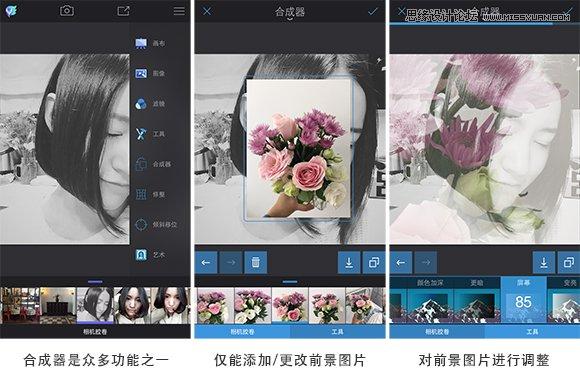詳細解析移動場景下的圖像處理應用設計