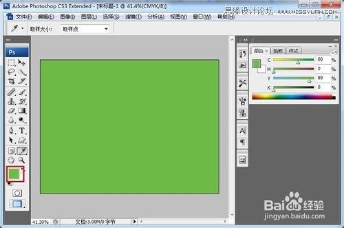 怎樣根據圖片CMYK值或RGB值找出潘通色號