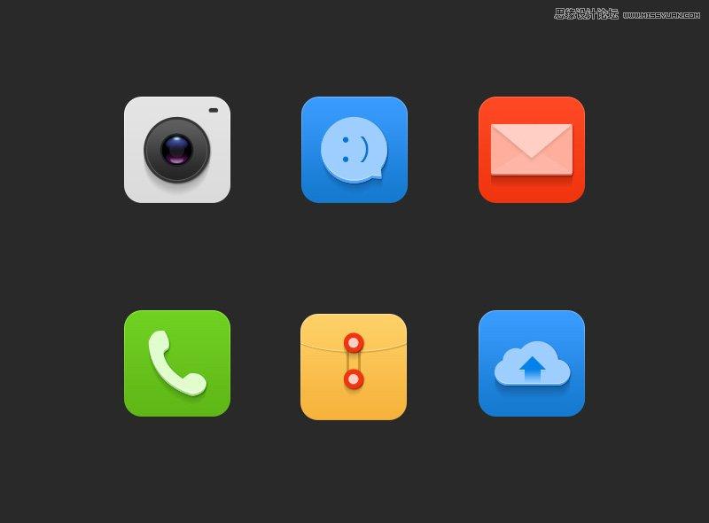 photoshop在制作可爱风格的icon图标(3)