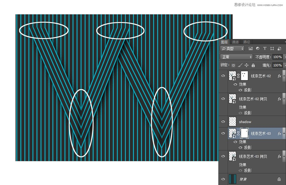 Illustrator結合PS繪製創意的線條藝術海報