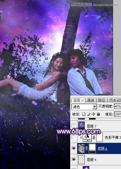 photoshop调出草地情侣照梦幻唯美紫色调
