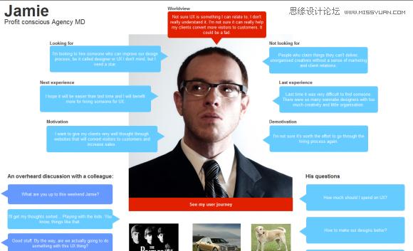 详细解析ui设计的整个流程是怎么样的 - 网页设计