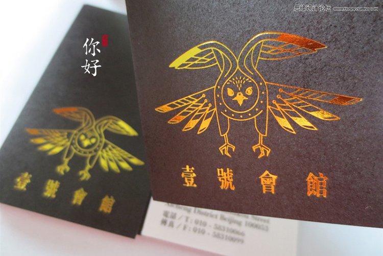 燙印工藝在特種紙名片上的應用及注意事項