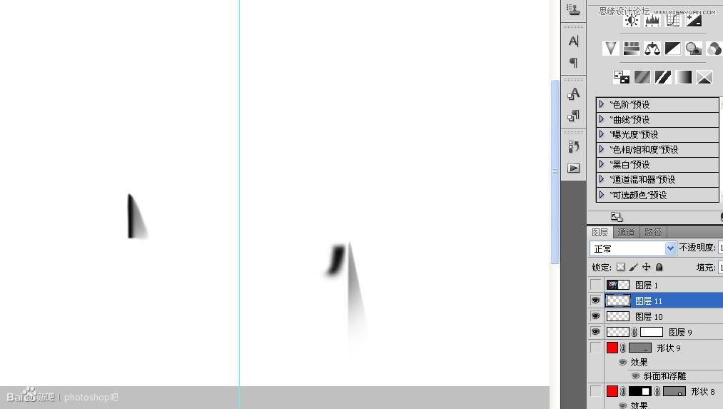 Photoshop臨摹超逼真的錄音機圖標教程