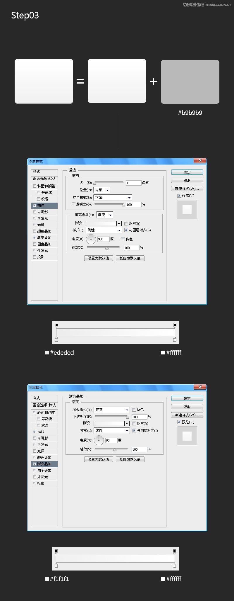 Photoshop設計時尚的照相機軟件圖標教程