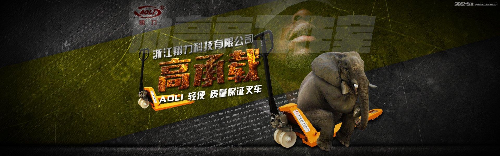 photoshop设计创意的产品宣传海报教程