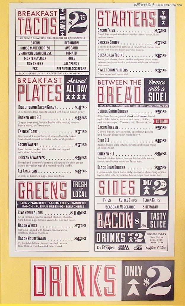 淺談設計師如何設計出層次分明的菜單