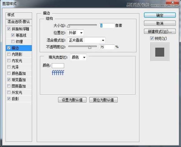 Photoshop繪製金屬質感的UI播影機教程