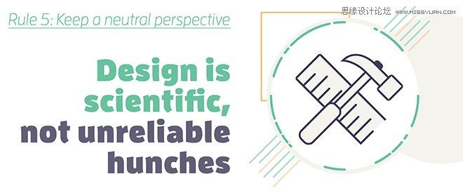 5條建議讓設計師和非設計師更好地相處