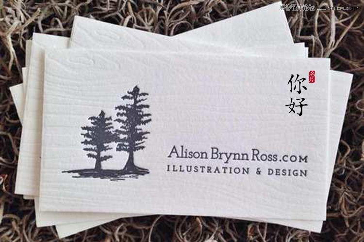 凹凸工藝在特種紙名片上的應用技巧