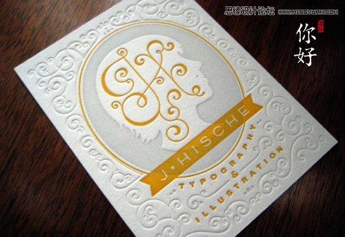 壓印工藝在特種紙名片印刷上的應用技巧