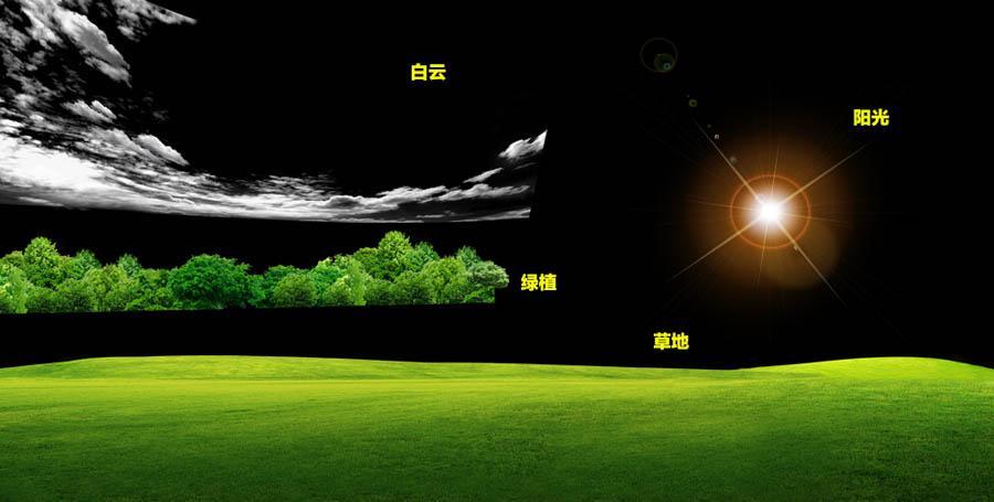 Photoshop设计时尚的电商全屏海报教程
