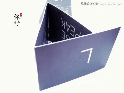 摺疊名片在特種紙名片上的應用及注意事項