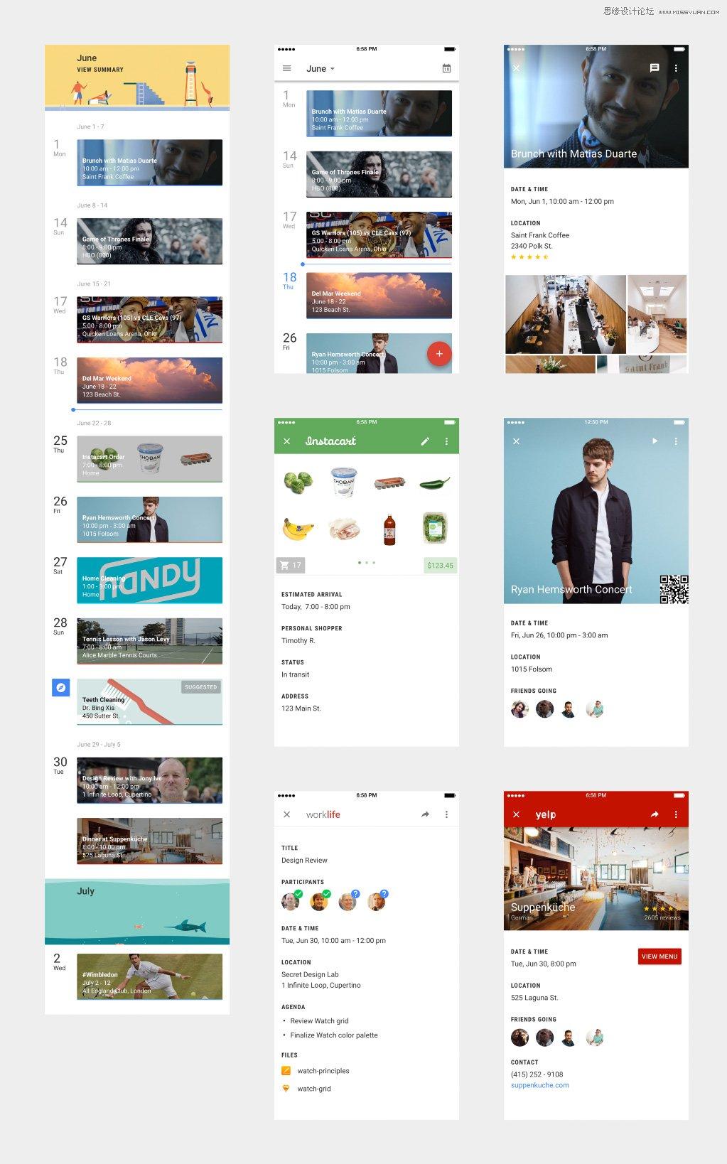 用概念設計告訴你谷歌日曆可以多強大