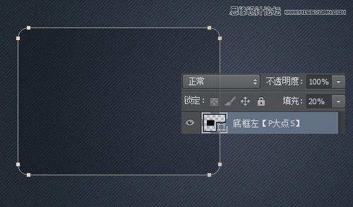 Photoshop繪製逼真的計時器UI圖標教程
