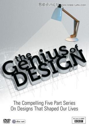 9部廣告創意人和設計師必看的電影
