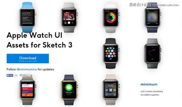 超實用的Apple Watch界面模板免費下載