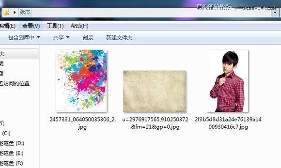 photoshop制作水彩墨迹风格的人像插画海报_设计小编