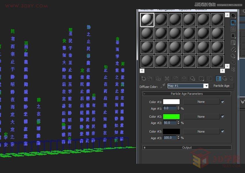 3DMAX实例教程:粒子系统制作字符雨效果,PS教程,思缘教程网