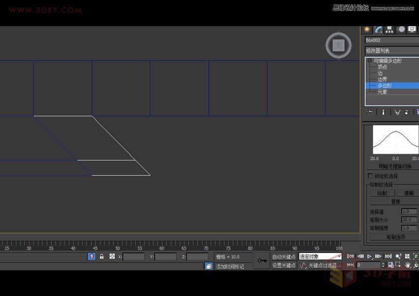 3DMAX詳解如何建造魚鱗狀建築模型