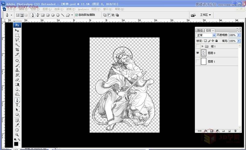 将一张手绘好的白描画稿,制作成铜质金属质感的浮雕效果,其实还是比较简单的,特别是要把雕像的色彩调成铜质金属效果,这对细节的把握相当重要,详细的请同学们认真学习教程。  ps制作浮雕效果的步骤一:新建一个文档,填充一白色(白色效果对比好,因为这样能突出白描画稿的线条来),作为背景层 ,然后将白描画稿拖进来  ps制作浮雕效果的步骤二:用钢笔工具把白描画稿的外形抠出来  ps制作浮雕效果的步骤三:把手绘的白描稿用曲线调节一个灰色调,用加深工具给白描稿局部加暗面  ps制作浮雕效果的步骤四:找两张铜的材质,新建