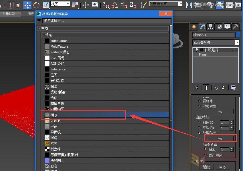 3dmax建模教程:制作海水动画效果图