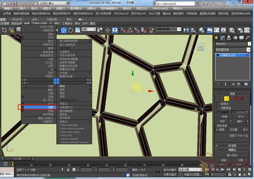 3DMAX详细解析水立方外造型建模教程,PS教程,思缘教程网