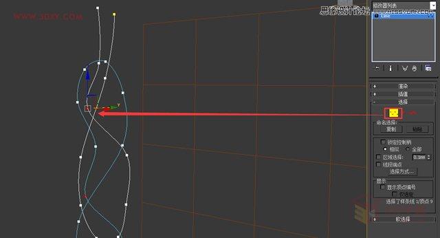 3DMAX运用样条线制作扭曲麻绳效果,PS教程,思缘教程网