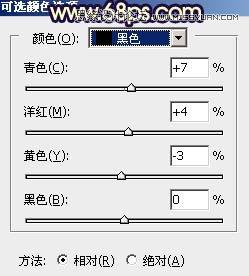 必发365手机版 21
