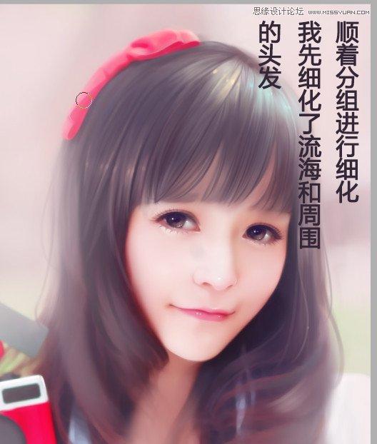 photoshop结合sai软件给可爱女孩转手绘处理(4)