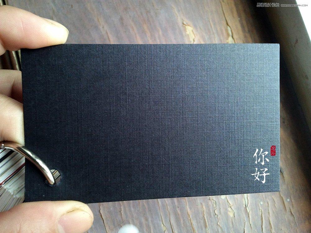 黑色系列特种纸在名片设计中的注意事项