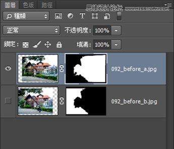 使用PS快速去除数码照片中人物的方法教程