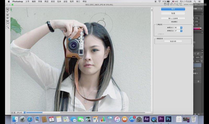 PS调出小清新效果的唯美日系人像照片处理教程