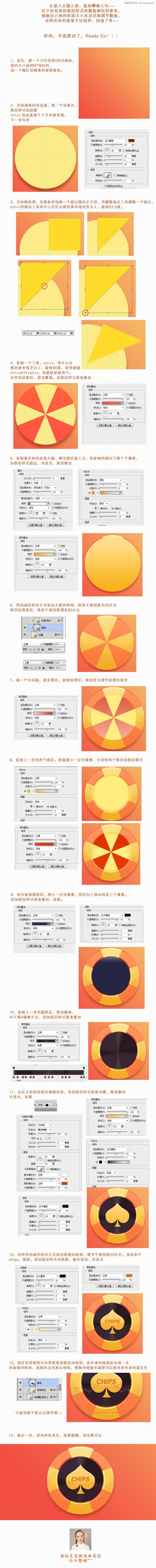 优盈彩票app下载安装 2
