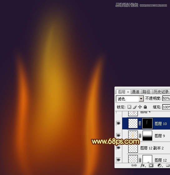 Photoshop繪製正在燃燒的火苗效果圖