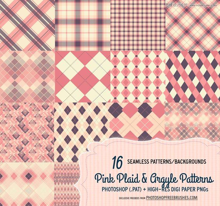 16种粉色格子布纹背景ps填充图案